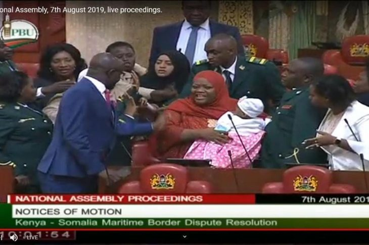 A screengrab showing Zulekha Hasan being ejected from parliament