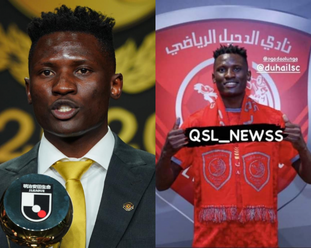 Michael Olunga pictured holding up an Al Duhail SC shirt (right)